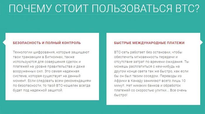 Онлайн казино Bitstarz casino биткоины