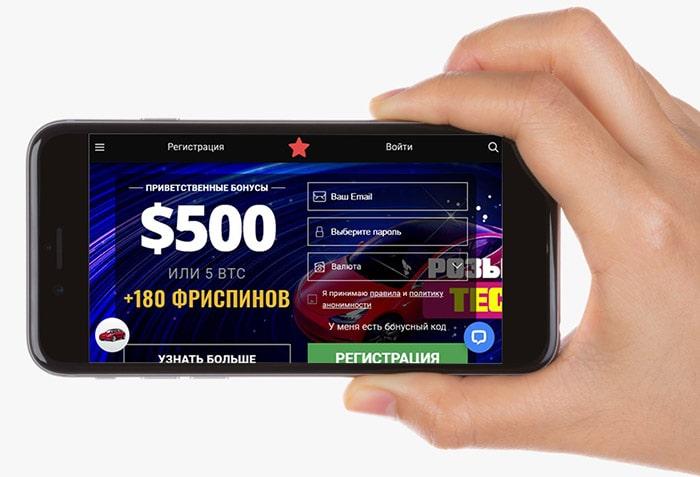 Bitstarz casino мобильная версия - игра в любое время