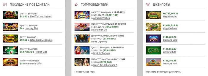 Bitstarz casino отзывы - честное онлайн казино