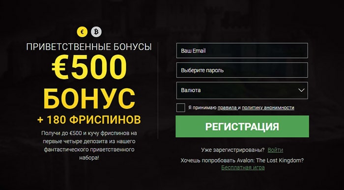 Bitstarz casino регистрация - бонус €500 и 180 фриспинов