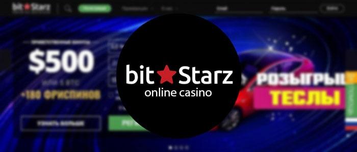 Bitstarz casino зеркало - как обойти блокировку казино